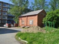 Nevyansk, Dolgikh st, service building