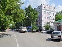 улица Карла Маркса, дом 2. офисное здание