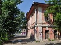Nevyansk, Karl Marks st, 房屋 4. 公寓楼