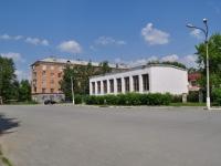 Nevyansk, 学校 №1, Karl Marks st, 房屋 6