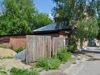 Nevyansk, Karl Marks st, 房屋 9. 商店