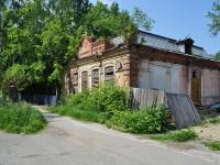 Невьянск, улица Карла Маркса, дом 11. неиспользуемое здание