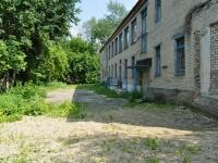 Nevyansk, school №1, Karl Marks st, house 13