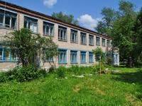 Nevyansk, 学校 №1, Karl Marks st, 房屋 13
