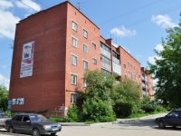Nevyansk, Karl Marks st, house 14. Apartment house