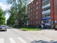 Nevyansk, Karl Marks st, house 14. Apartment house