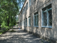 Nevyansk, Karl Marks st, 房屋 19. 印刷厂