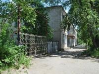 Nevyansk, Karl Marks st, house 19. printing-office