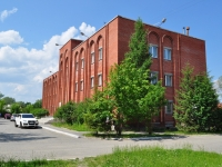 Nevyansk, Karl Marks st, house 25. governing bodies