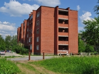 Nevyansk, st Kosmonavtov, house 1. Apartment house