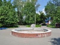 Nevyansk, st Kosmonavtov. fountain