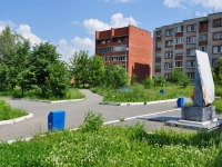 Nevyansk, 纪念碑 Ветеранам войнKosmonavtov st, 纪念碑 Ветеранам войн