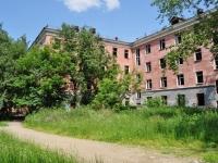 Невьянск, улица Ленина, дом 1. неиспользуемое здание