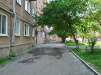 Nevyansk, Lenin st, house 2. Apartment house