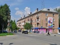 Невьянск, улица Ленина, дом 2. многоквартирный дом