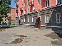 Nevyansk, Lenin st, house 3. Apartment house