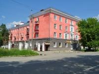 Невьянск, улица Ленина, дом 3. многоквартирный дом