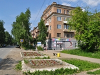 Невьянск, улица Ленина, дом 4. многоквартирный дом