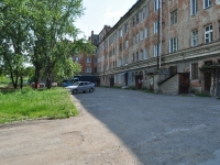 Nevyansk, Lenin st, house 4. Apartment house