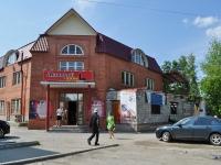 Nevyansk, Lenin st, house 5А. multi-purpose building