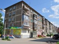 Невьянск, улица Ленина, дом 11. многоквартирный дом