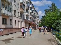 Невьянск, улица Ленина, дом 13. многоквартирный дом