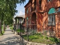Невьянск, улица Ленина, дом 14. офисное здание