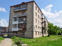 Nevyansk, Lenin st, house 15. Apartment house