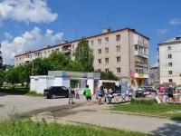 Невьянск, улица Ленина, дом 15. многоквартирный дом