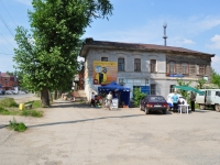 Nevyansk, Lenin st, house 16. Apartment house