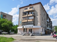 Nevyansk, Lenin st, house 17. Apartment house