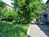 "Nevyansk, nursery school №9 ""Чебурашка"", Lenin st, house 18/2"