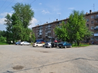 Nevyansk, Lenin st, house 18. Apartment house