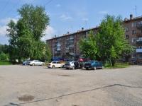 Невьянск, улица Ленина, дом 18. многоквартирный дом