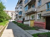 Невьянск, улица Ленина, дом 19. многоквартирный дом