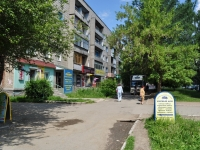 Nevyansk, Lenin st, house 19. Apartment house
