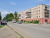 Nevyansk, Lenin st, house 20. Apartment house