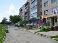 Nevyansk, Lenin st, house 21. Apartment house