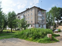 Nevyansk, Lenin st, house 22. Apartment house