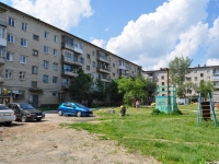 Nevyansk, Lenin st, house 23. Apartment house