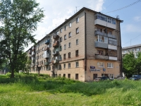 Nevyansk, Lenin st, house 24. Apartment house
