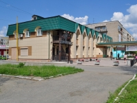 "Nevyansk, sports club ""Демидовский"", Lenin st, house 25А"