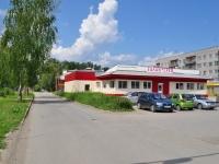 Nevyansk, Lenin st, house 25. store