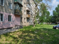 Nevyansk, Lenin st, house 26. Apartment house