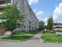 Nevyansk, Lenin st, house 27. Apartment house