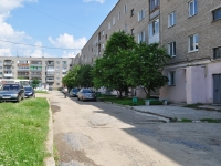 Nevyansk, Lenin st, house 29. Apartment house