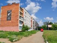 Nevyansk, Lenin st, house 29. Apartment house