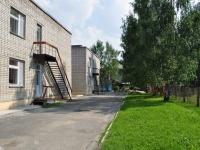 Nevyansk, nursery school №2 «Берёзка», Lenin st, house 32А