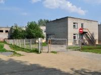 Nevyansk, 幼儿园 №2 «Берёзка», Lenin st, 房屋 32А