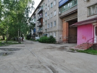 Nevyansk, Lenin st, house 32. Apartment house